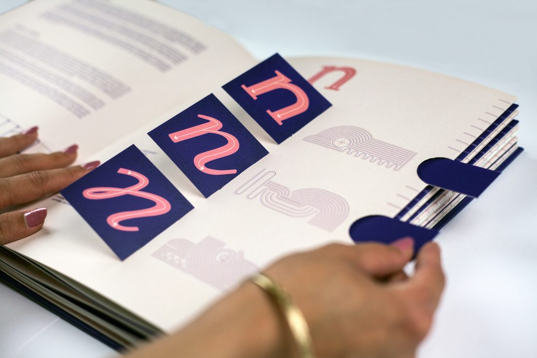 TYPOP-UP. Il libro pop-up sulle basi della tipografia